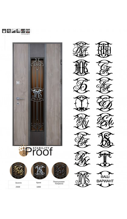 Входная дверь Proof Nominal